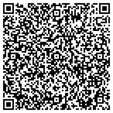 QR-код с контактной информацией организации Интерколор, ЧП