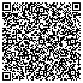 QR-код с контактной информацией организации Цинк, ЧП