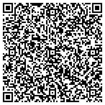QR-код с контактной информацией организации Отис-сервис, ООО