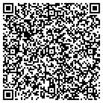 QR-код с контактной информацией организации Форинный, ЧП