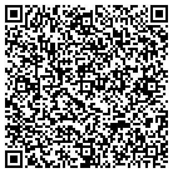 QR-код с контактной информацией организации Мегастрой, ЧП