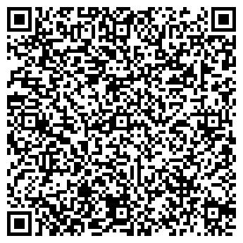 QR-код с контактной информацией организации HARVEST HUNTER (Contractor under the CIS)