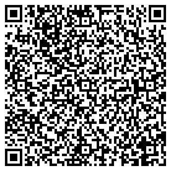 QR-код с контактной информацией организации Успех, ЧП