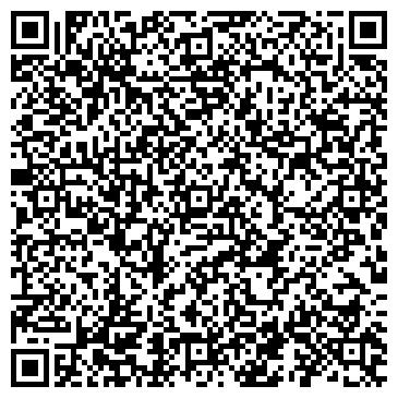 QR-код с контактной информацией организации МС-Стиль, ООО (MS-Style)