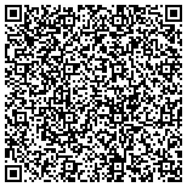 QR-код с контактной информацией организации ПК Сервис плюс, ЧП
