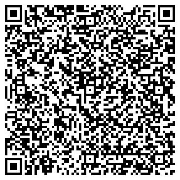 QR-код с контактной информацией организации Скефалд-2, ЧП