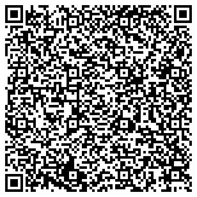 QR-код с контактной информацией организации Машстройконструкция, ПАО
