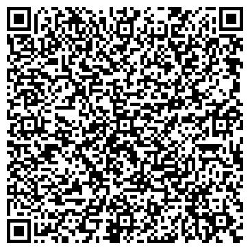 QR-код с контактной информацией организации Чп Шестаков Д.С.