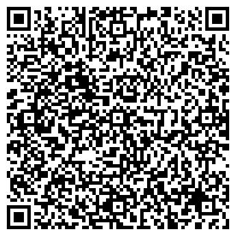 QR-код с контактной информацией организации Продмаш, ООО