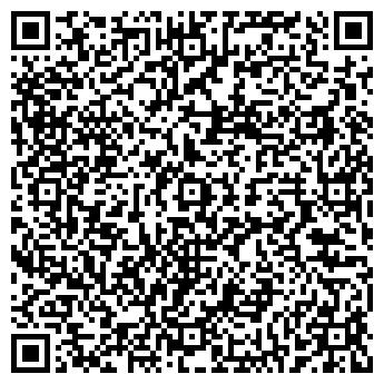 QR-код с контактной информацией организации Сварка Киев, Компания