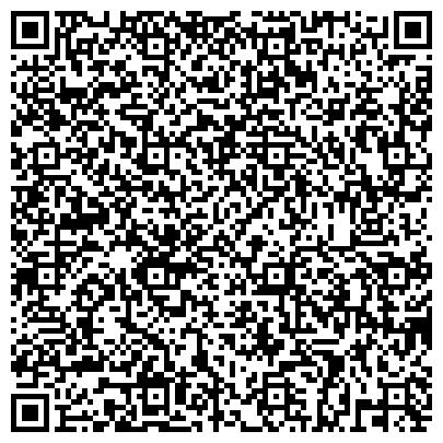QR-код с контактной информацией организации Ремонтно-механический завод, ЧАО