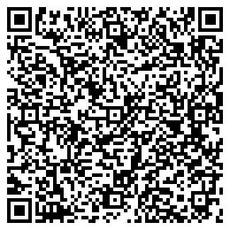 QR-код с контактной информацией организации 4 АН, ООО