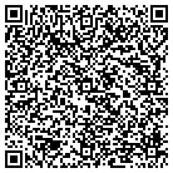 QR-код с контактной информацией организации Инструмент, ЧП