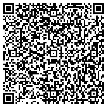 QR-код с контактной информацией организации Статор, ООО
