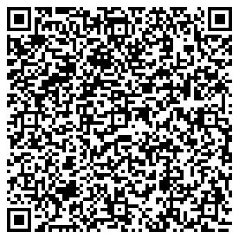 QR-код с контактной информацией организации СГТМ, ООО