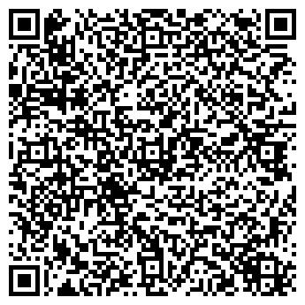 QR-код с контактной информацией организации Губский, СПД