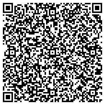 QR-код с контактной информацией организации Стилко, ООО