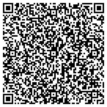 QR-код с контактной информацией организации Аргон - Золочев, ЧП