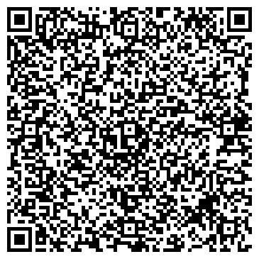 QR-код с контактной информацией организации Восход-Альп, ЧП