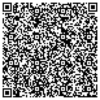 QR-код с контактной информацией организации Стальмонтаж-плюс, ООО