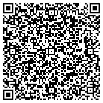 QR-код с контактной информацией организации Давиденко, ЧП