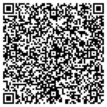QR-код с контактной информацией организации Арт-Метал, ООО
