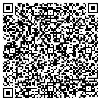 QR-код с контактной информацией организации Бертон, ЧП