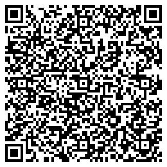 QR-код с контактной информацией организации Санд, ООО