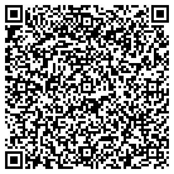 QR-код с контактной информацией организации БиС-инжиниринг, ООО