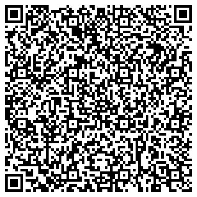 QR-код с контактной информацией организации Криворожжилстрой, ОАО