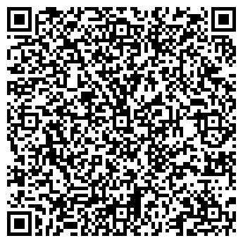 QR-код с контактной информацией организации ОТЛИЧНИК