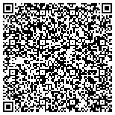QR-код с контактной информацией организации Ликон компани, ООО
