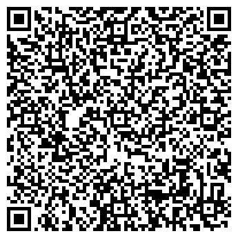 QR-код с контактной информацией организации Тесей , ЧП