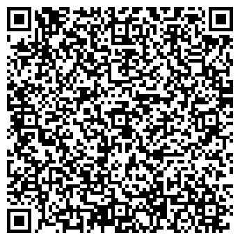 QR-код с контактной информацией организации Архидрим, ООО