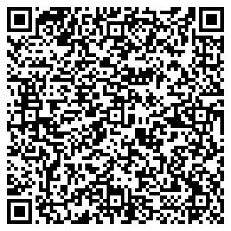 QR-код с контактной информацией организации Мультистрой, ООО
