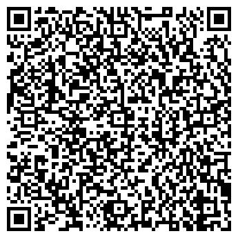 QR-код с контактной информацией организации Успех, ЧФ