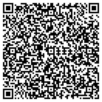 QR-код с контактной информацией организации Сиферт-Киев, ООО