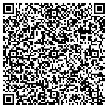 QR-код с контактной информацией организации Артель, ЧП