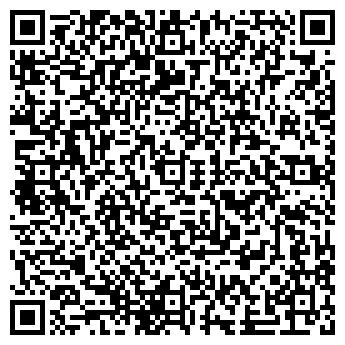 QR-код с контактной информацией организации Сэнко, ООО
