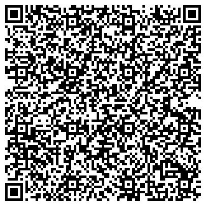 QR-код с контактной информацией организации Предприятие Машиностроитель, ООО