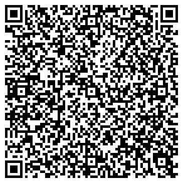QR-код с контактной информацией организации Стил трейд ПКП, ООО