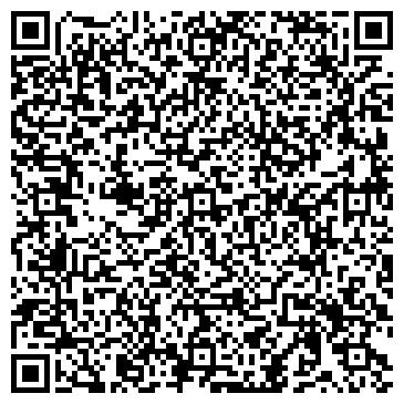 QR-код с контактной информацией организации Вестбудинвест, ООО