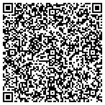 QR-код с контактной информацией организации Свальдбард, ЧП