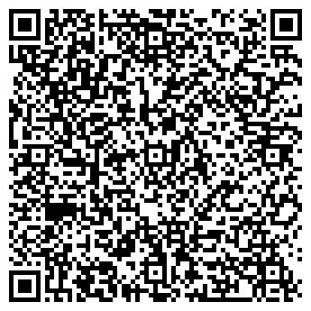 QR-код с контактной информацией организации Крамлес, ООО