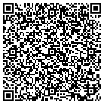 QR-код с контактной информацией организации Камея Люкс, ООО