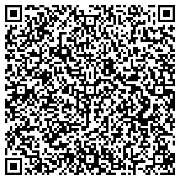 QR-код с контактной информацией организации Доль строй, ООО