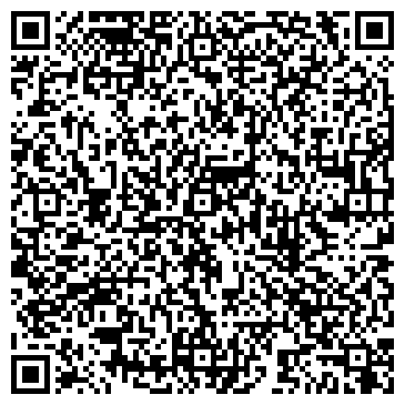 QR-код с контактной информацией организации Ютакс, ЧП