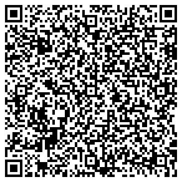 QR-код с контактной информацией организации Ариф, ЧП