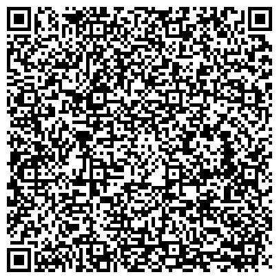 QR-код с контактной информацией организации Специальные металлические конструкции (СМК), ЧП
