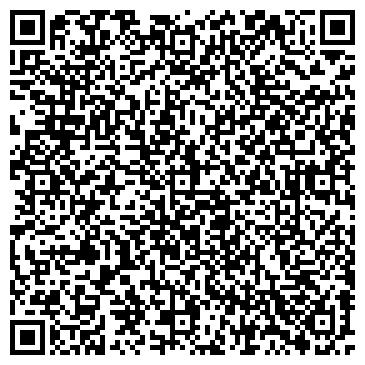 QR-код с контактной информацией организации Эквиптех, ООО